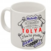 """Кружка """"If your name is Tolya , you are pretty…"""""""