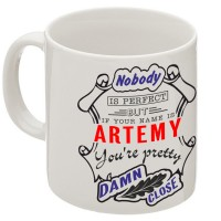 "Кружка ""If your name is Artemy, you are pretty…"""