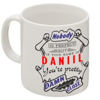 "Кружка ""If your name is Daniil, you are pretty…"""
