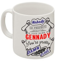 "Кружка ""If your name is Gennady, you are pretty…"""