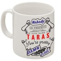 "Кружка ""If your name is Taras, you are pretty…"""