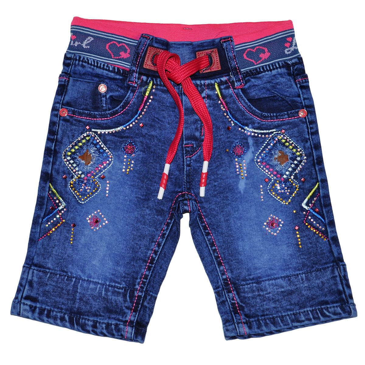 c74ac56c2e5d419 Магазин детских джинсов | Детские джинсы оптом | Джинсовая одежда для детей