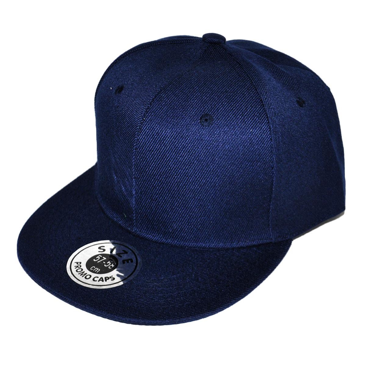 Купить рэперские кепки с прямым козырьком в Интернет-Магазине. fae0b095841ce