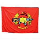 """Флаг """"Спецназ"""""""