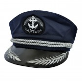 "Фуражка капитана ""Captain"" с вышивкой (темно-синий)"