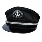 """Фуражка капитана """"Captain"""" (черный)"""