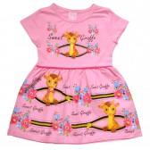 "Платье детское ""Sweet Giraffe"""