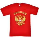 """Футболка красная """"Герб России"""" (gold)"""