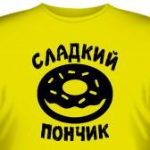 """Футболка """"Сладкий пончик"""""""