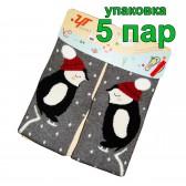 """Носки женские, парные """"Пингвинята в шапках"""" (теплые), упаковка 5 пар"""
