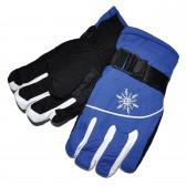 """Перчатки лыжные, для мальчика """"Буран"""" (blue)"""