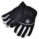 """Перчатки лыжные, для мальчика """"Буран"""" (black)"""