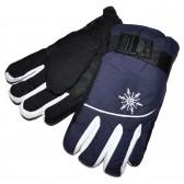 """Перчатки лыжные, для мальчика """"Буран"""" (d-blue)"""