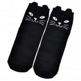 "Носки женские ""Черная кошка"""