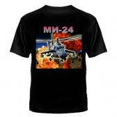 """Футболка с рисунком """"МИ-24"""""""