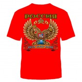 """Футболка с рисунком """"Россия весь мир наш"""" (red)"""