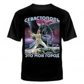 """Футболка с рисунком """"Севастополь - это мой город"""""""
