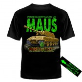 "Футболка с рисунком ""Panzerkampfwagen VII MAUS"""