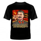 """Футболка с рисунком """"Спасибо деду"""" (Сталин)"""