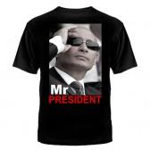 """Футболка с рисунком """"Mr. President"""""""