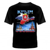 """Футболка с рисунком """"Крым Россия"""""""