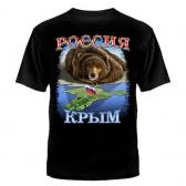 """Футболка с рисунком """"Россия Крым"""""""