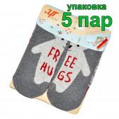 """Носки женские, парные """"Бесплатные объятья"""" (теплые), упаковка 5 пар"""
