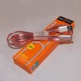 "DATA кабель 120 см ""hoco"" UPL12 (для iPhone)"