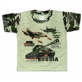 "Футболка для мальчика ""Армейская"" (Tank Russia)"