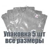 Упаковка футболок, 5 шт, 5 размеров (Светло-серый)