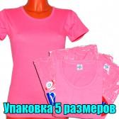 Упаковка женских футболок, 5 шт, 5 размеров (Розовый)