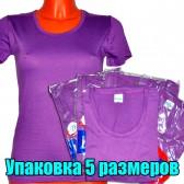 Упаковка женских футболок, 5 шт, 5 размеров (Фиолетовый)