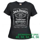 """Футболка женская """"Jack Daniels"""" (размерный ряд)"""