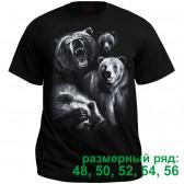 "Футболка ""4 медведя"" (размерный ряд)"