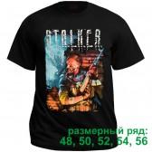 """Футболка """"Stalker"""" (размерный ряд)"""