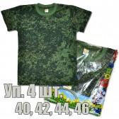 Упаковка подростковых футболок Bonu Kids, 4 шт, (камуфляж, 40...46) -02