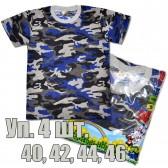 Упаковка подростковых футболок Bonu Kids, 4 шт, (камуфляж, 40...46) -03