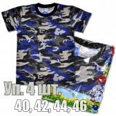 Упаковка футболок Bonu Kids, 4 шт, (камуфляж, 40...46) -04