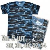 Упаковка футболок, 5 шт, (камуфляж, 36...44) -02