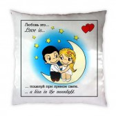 "Подушка ""Love Лунный Свет"""
