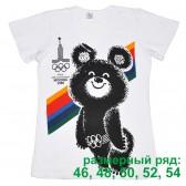"""Футболка женская """"Олимпийский мишка"""" (размерный ряд)"""