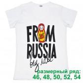 "Футболка женская ""From Russia with love"" (размерный ряд)"