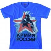 """Футболка """"Армия России"""" (солдат)"""