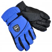 "Перчатки детские ""Fashion Sport"" (blue)"