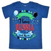 "Футболка детская ""I love Russia and Mom"""
