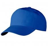 Бейсболка синяя (тонкая)