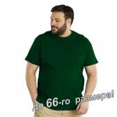 Футболка мужская, большого размера, темно-зеленого цвета