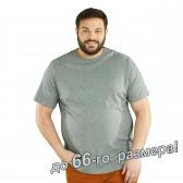 Футболка мужская, большого размера, светло-серый меланж