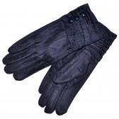 """Женские перчатки для сенсорных экранов """"Пуговица"""" (d-blue)"""