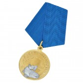 "Медаль ""Удачная поклёвка"""
